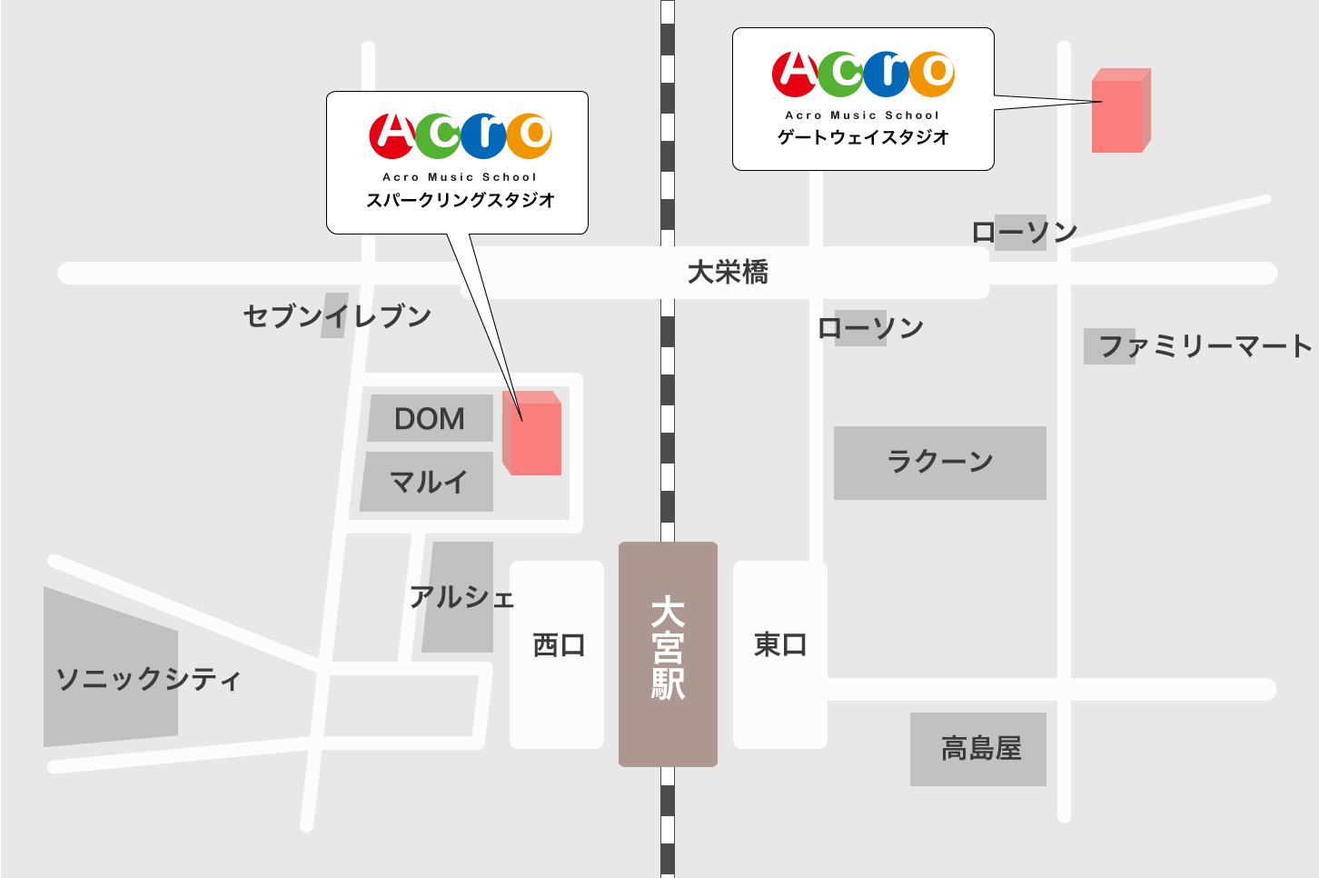 アクロミュージックスクール 大宮校 地図