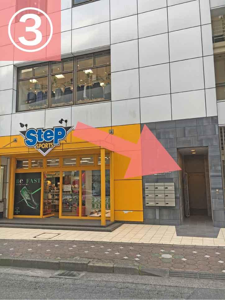 大宮駅からスパークリングサウンドスタジオへの行き方3